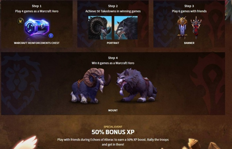 Heroes of the Storm - event