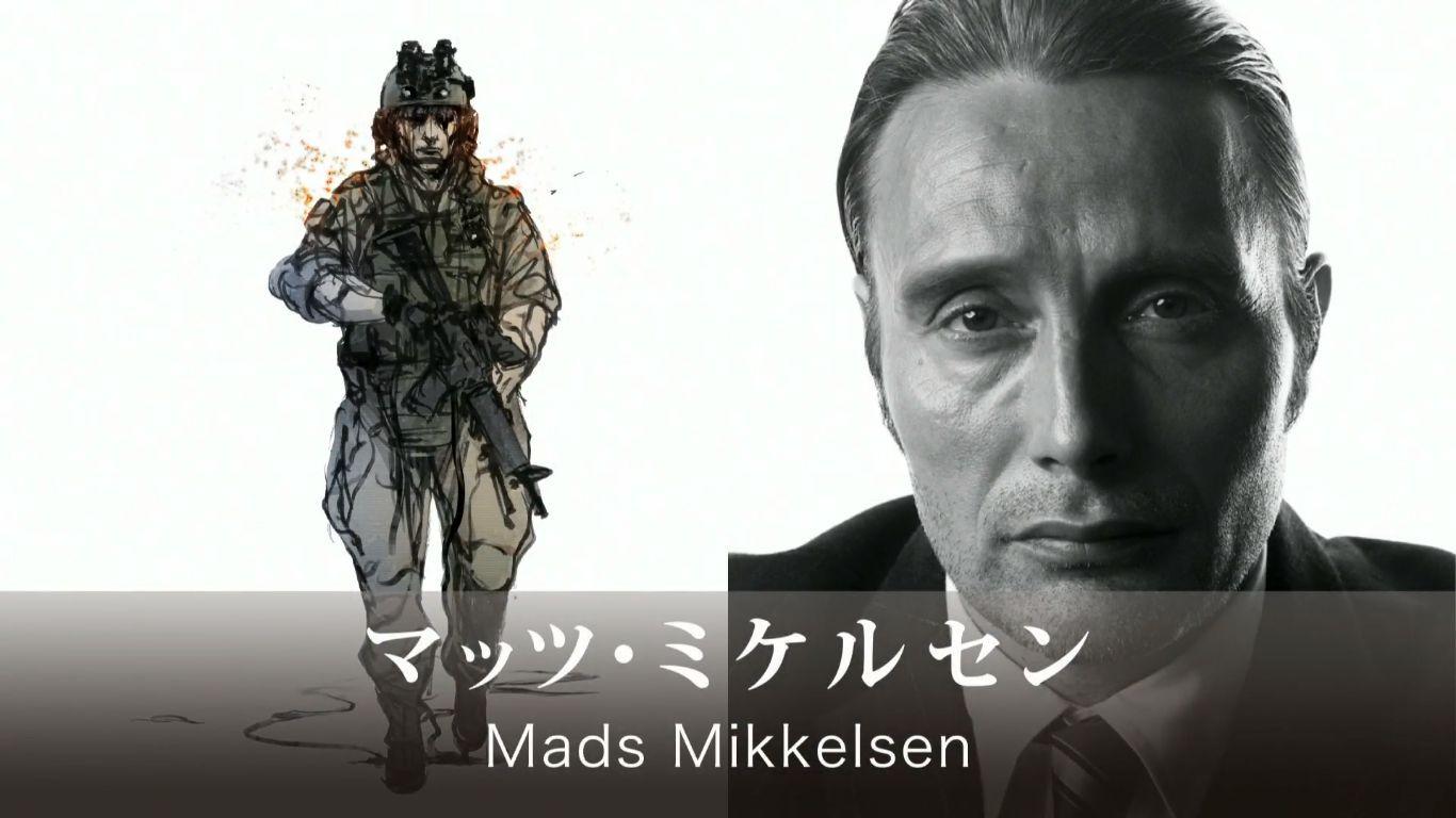 Death Stranding - Mads Mikkelsen